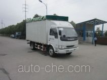 Yuejin NJ5042CPYDBFT4 soft top box van truck