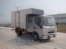 Yuejin NJ5042XXYZBDCNS фургон (автофургон)