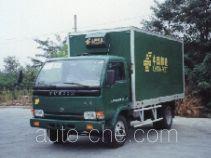 跃进牌NJ5043XYZ-DFL型邮政车