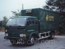 跃进牌NJ5043XYZ-DFLW型邮政车
