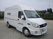 Iveco NJ5044XYUFD armoured van