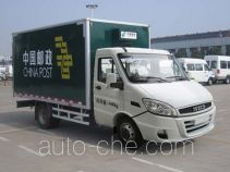 Iveco NJ5045XYZLD postal vehicle