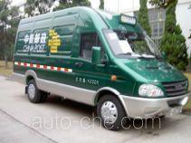 Iveco NJ5046XYZNB4 postal van truck