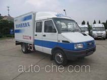Iveco NJ5047XLW2B cultural activity van