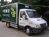 Iveco NJ5047XYZLN4 postal vehicle