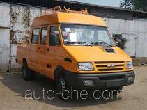Changda NJ5048XGC65A engineering works vehicle
