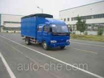 Yuejin NJ5050CPYDCJS5 soft top box van truck