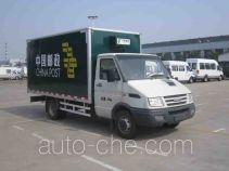 Iveco NJ5055XYZLA postal vehicle