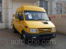 Changda NJ5058XGC764A engineering works vehicle