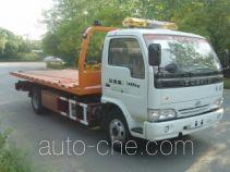 Yuejin NJ5080TQZDCJT4 автоэвакуатор (эвакуатор)