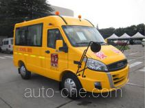 Iveco NJ6485YXCC preschool school bus