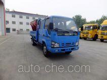 Luxin NJJ5070TCX snow remover truck