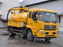 Luxin NJJ5120GXW5 sewage suction truck