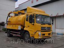 Luxin NJJ5160GXW5 sewage suction truck