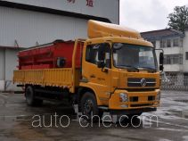 Luxin NJJ5160TCX5 snow remover truck