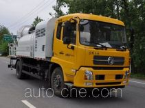 Luxin NJJ5160TDY5 dust suppression truck