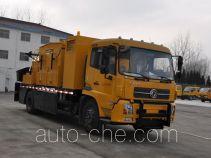 路鑫牌NJJ5161TXB5型沥青路面热再生修补车