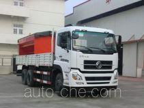Luxin NJJ5251TCX snow remover truck