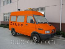 Yuhua NJK5041XGC engineering rescue works vehicle