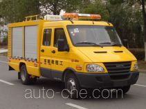 Yuhua NJK5044XXH breakdown vehicle