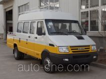 Yuhua NJK5046XGC3V engineering works vehicle