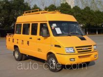 Yuhua NJK5046XGC7V engineering works vehicle