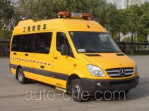 Yuhua NJK5052XXH breakdown vehicle