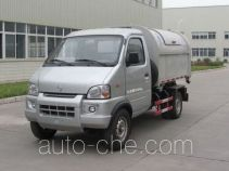 CNJ Nanjun NJP2310Q low speed garbage truck