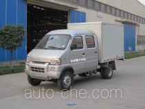 CNJ Nanjun low-speed cargo van truck