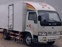南骏牌NJP5020XXYE型厢式车