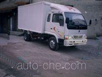 CNJ Nanjun NJP5040XXYFP37A box van truck
