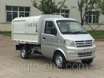 CNJ Nanjun NJP5020ZDJ25XV docking garbage compactor truck