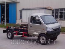 CNJ Nanjun NJP5020ZXX25M detachable body garbage truck
