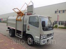 南骏牌NJP5060ZZZ26M型自装卸式垃圾车
