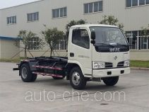 CNJ Nanjun NJP5070ZXX33XM detachable body garbage truck