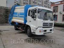 CNJ Nanjun NJP5120ZYS38M garbage compactor truck