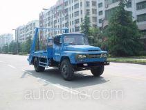 CNJ Nanjun NJP5140ZBSLD39B skip loader truck