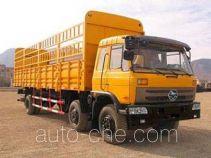 CNJ Nanjun NJP5160CCQHP65 stake truck
