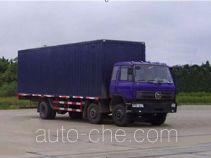 CNJ Nanjun NJP5160XXYHP65 box van truck