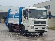 南骏牌NJP5160ZYS45V型压缩式垃圾车