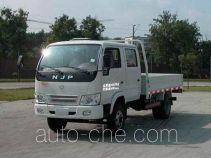 CNJ Nanjun NJP5815W6 low-speed vehicle