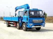 King Long NJT5250JSQ truck mounted loader crane