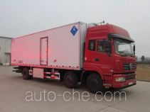 King Long NJT5250XLC refrigerated truck