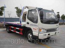 Jianqiu NKC5080TQZJH автоэвакуатор (эвакуатор)