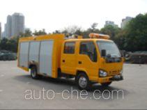 Nanma NM5050TQX emergency vehicle
