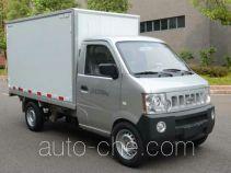 Shandi NSD5030XXYBEV electric cargo van