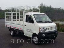 Shandi NSD5031CCYBEV electric stake truck