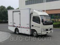 杉杉牌NSS5040XLC型冷藏车