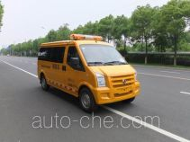 Yaning NW5021XXH breakdown vehicle