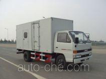 Yaning NW5040TDY power supply truck